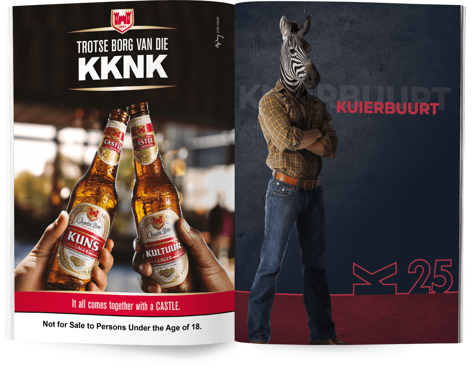 KKNK | Brand Public